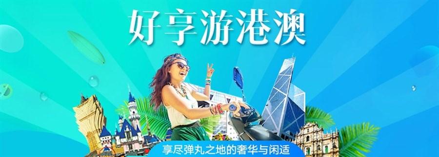 香港旅游美景