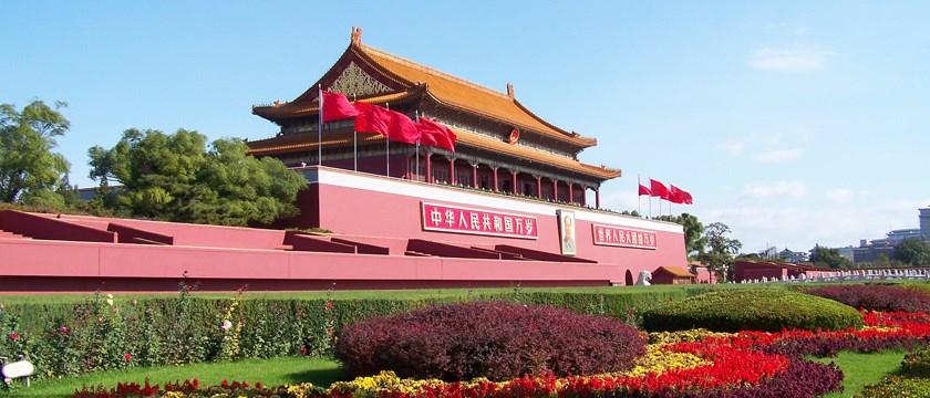 北京旅游美景